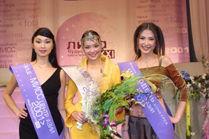 Miss Centre of Asia winners