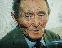 Кыргыз Чамзырын