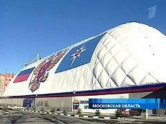 Фото подобного спорткомплекса, открытого в ноябре 2005 года на базе МЧС в Новогорске. Кадр Первого канала