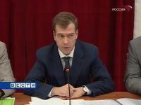 Первый вице-премьер РФ Дмитрий Медведев. Фото vesti.ru