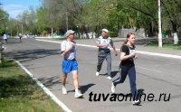 Участники забега, посвященного здоровому образу жизни. Тува