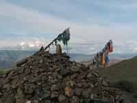 В Туве освящена гора Бай-Тайга