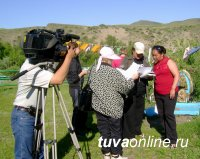 "Tuvan journalists are learning about ""Treasures"" of Ulug-Khem"