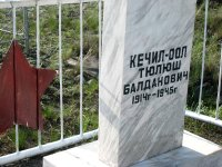 В преддверии Дня памяти и скорби в Туве волонтеры обновили памятники Героям Советского Союза