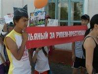 В Туве дети предупредили водителей о внимании на дорогах