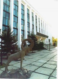 Тувинский банк отметил 85-летие