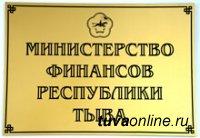 Министру финансов Тувы назначен новый заместитель