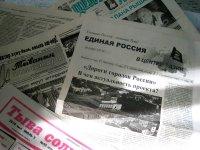 В Туве партия власти и четвертая власть договорились о сотрудничестве