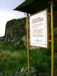 Бижиктиг-Хая (Тува) - село с абсолютной занятостью и сухим законом