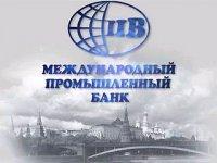 На 21 июля назначено собрание кредиторов Межпромбанка