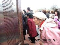 Минтруд Тувы продолжает работу по уточнению списков участников Великой Отечественной войны
