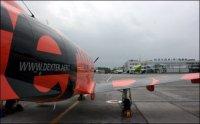 Тува планирует развивать малую авиацию
