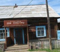 В Туве  отремонтируют сразу 17 сельских Домов Культуры