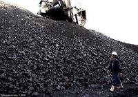 На конкурс выставляется еще один участок Улугхемского угольного бассейна (Тува)