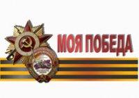 В Туве единороссы приводят в порядок заброшенные захоронения фронтовиков