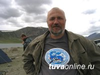 Expedition of Russian Geographic Society is studying Mongun-Taiga
