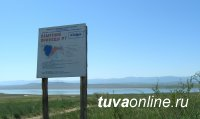 Молодогвардейцы построили на озере Хадын туалеты