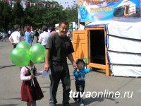 Тува отмечает День Республики