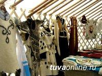 Регионы создадут Ассоциацию мастеров работы по войлоку