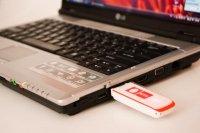 МТС расширил покрытие сети  3G в Республике Тыва