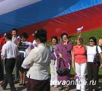 В Туве кортеж с российским флагом проехал по центральным улицам столицы