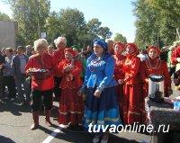 В Туве «Центр русской культуры» отпраздновал новоселье