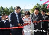 В Туве после реконструкции открылся спорткомплекс