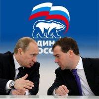 Президент и премьер обозначили, какой партии они доверяют