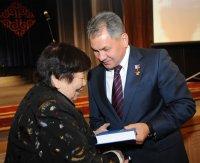 Сергея Шойгу малая родина наградила Госпремией Тувы