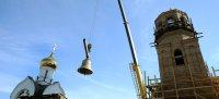 В Туве в колокольне православного храма установлен главный благовест