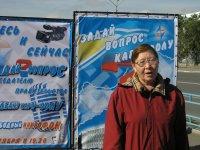 Телепрограмма «Открытый вопрос» вышла на улицы столицы Тувы