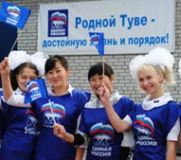 В Туве за «Единую Россию» проголосовало в два раза больше избирателей, чем на прошлых парламентских выборах