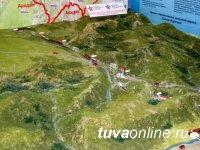 Подписан Меморандум о сотрудничестве государства и инвесторов в строительстве железнодорожной ветки в Туву