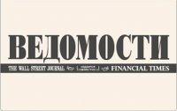 Среди провинившихся инвесторов Сергей Пугачев