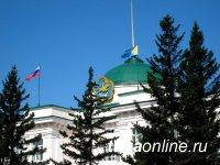 Парламент Тувы внёс изменения в бюджет текущего года