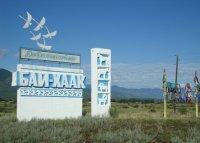 В районах Тувы открываются школы кадрового резерва