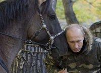 Обнародованы 107 новых фотографий о пребывании Владимира Путина в Туве