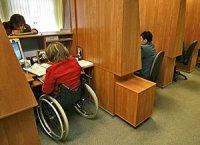 Правительство Тувы установило квоты на трудоустройство инвалидов