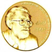 На медаль имени Н.М. Гиренко могут претендовать участники прошедших выборов в Туве