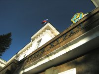 Проект бюджета Тувы на 2011 год утвержден в первом чтении