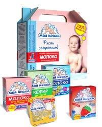 Власти Тувы намерены восстановить систему детского молочного питания