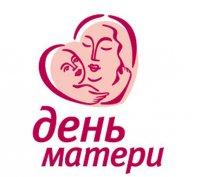 В Туве чествуют матерей-героинь, воспитавших более 10 детей