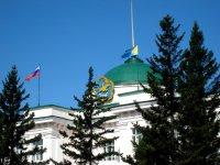 Верховный Хурал и правительство Тувы согласовали все поправки к бюджету-2011