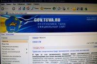 Интернет-обращения жителей Тувы в органы власти приравняли к устным и письменным заявлениям