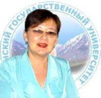 Ольга Матпаевна Хомушку, преподаватель философии