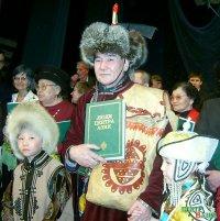 """Идет работа над четвертым томом книги """"Люди Центра Азии"""""""