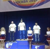 Тувинские студенты завоевали два призовых места на фестивале национальных видов борьбы в Москве