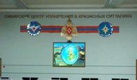 Сибирский региональный центр МЧС подвел итоги работы за 2010 год