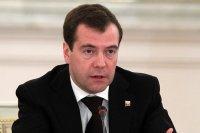 Дмитрий Медведев: В основе стабильности многонационального государства – принципы диалога, сотрудничества и просвещения