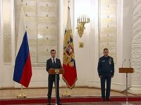 Состоялась торжественная церемония вручения знамени МЧС России
